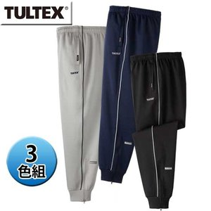 TULTEX タルテックス 吸汗速乾 裾リブジャージパンツ 3色組 LX65156-SAI 50代 60代 1147kodawaru