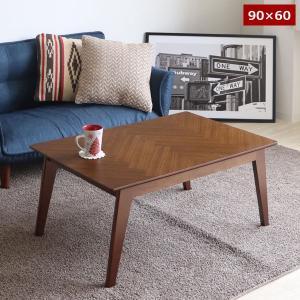 こたつ テーブル コタツ 長方形 幅90cm 300W ウォールナット センターテーブル 82-600-YA|1147kodawaru