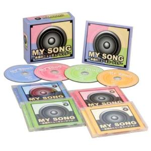 MY SONG 〜永遠のニューミュージック〜 CD4枚組 DMCA-40178X|1147kodawaru