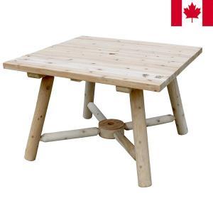 スクエアパラソルテーブル パラソルテーブル 木製 幅106cm NO130 カナダ製 CEDAR LOOKS シダールックス カナディアンログファニチャー|1147kodawaru