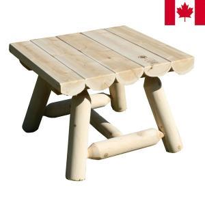 スクエアコーヒーテーブル コーヒーテーブル 木製 幅60cm NO90 カナダ製 CEDAR LOOKS シダールックス カナディアンログファニチャー|1147kodawaru