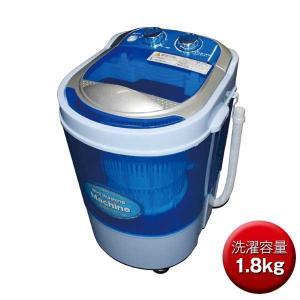 【欠品】コンパクト洗濯機 1.8kg 少量洗濯 個別洗濯 汚れが酷い洗濯物 靴洗浄 MWM1000|1147kodawaru
