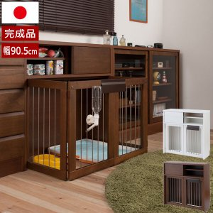 ペットケージ 幅90.5cm 天然木桐 折りたたみ式 日本製 家具一体型 ペットサークル すむぺっと 省スペース 引戸付 収納付 室内犬用 完成品 NO-0139/NO-0143-NS|1147kodawaru