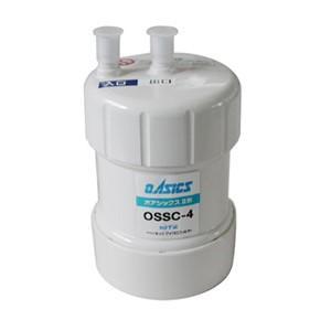 キッツマイクロフィルター浄水器 オアシックス 交換カートリッジ OSSC-4(旧品番OBSC-40)|1147kodawaru