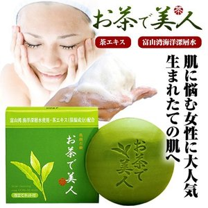 洗顔石鹸 お茶で美人80g 3個組|1147kodawaru