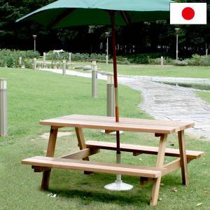 レッドシダー ピクニックテーブル 木製テーブル ガーデンファニチャー 天然木 日本製 無塗装 パラソル穴付 OHPM-105|1147kodawaru