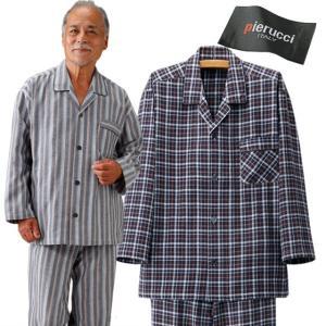 Pierucci ピエルッチ 紳士柄違いパジャマ2色組 パジャマ メンズ 通年 PA-0001-SAI|1147kodawaru