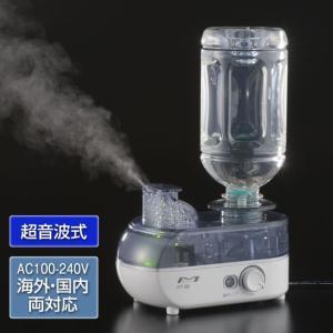 加湿器 海外対応 超音波式 ペットボトル加湿器 小型 卓上加湿器 コンパクトサイズ HT-88|1147kodawaru