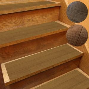 プチリフォームマット 階段マット 木目調 15枚組|1147kodawaru