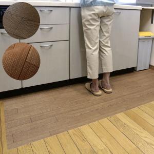 プチリフォームマット キッチンフロアマット 木目調 80×120cm|1147kodawaru