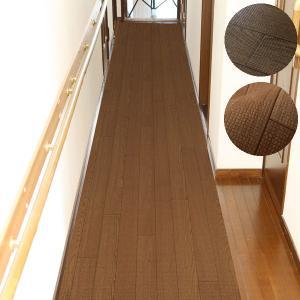 プチリフォームマット 廊下敷マット 71×340cm 1147kodawaru