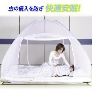 簡単に組み立てられる蚊帳 らくらくワンタッチ蚊帳|1147kodawaru