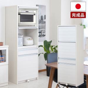 レンジ台 目隠し 家電収納 幅57.5cm 高さ160.5cm 炊飯器収納 スライド棚 ダストボックス付 26.5Lペール付 完成品 日本製 TE-0103|1147kodawaru