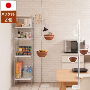 突っ張りラック ラタン バスケット2個 フック2個 キッチン収納 玄関収納 日本製 NJ-0599-NS|1147kodawaru