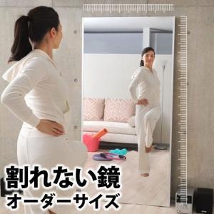割れない鏡 オーダーサイズ リフェクス フィルムミラー スタンドミラー 姿見 壁掛け 幅42〜50cm 高さ100cm 軽量 日本製|1147kodawaru