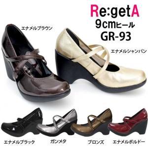 リゲッタ クロスベルトウェッジパンプス 9cmヒール Re:getA GR-93|1147kodawaru