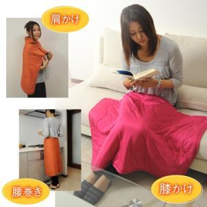 サラぽかケット 東洋紡 発熱繊維エクス使用 ブランケット 1147kodawaru