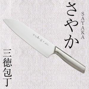 さやか SAYAKA 三徳包丁 オールステンレス 刃渡り180mm 全長295mm YAXELL 30050|1147kodawaru