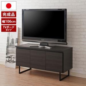 スクエアキャビネット テレビボードタイプ 幅106cm スタイリッシュブラック 木製リビングボード ラック ST-0007-NS|1147kodawaru