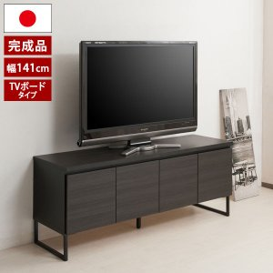 スクエアキャビネット テレビボードタイプ 幅141cm スタイリッシュブラック 木製リビングボード ラック ST-0008-NS|1147kodawaru