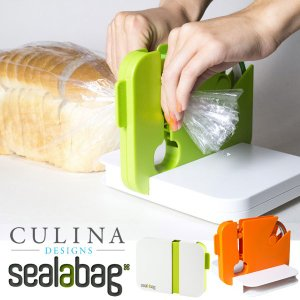シーラーバッグ sealabag 家庭用 コンパクト バッグシーラー|1147kodawaru