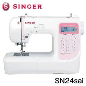 SINGER シンガー コンピューターミシン 文字縫い機能付き フットコントローラー付き SN24sai 1147kodawaru