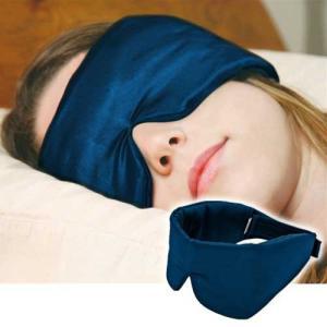 スリープマスター 光と音を軽減するアイマスク 耳まで覆うアイマスク|1147kodawaru