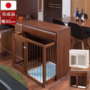 ペットケージ 幅90cm 天然木桐 スライド式 日本製 家具一体型 ペットサークル すむぺっと 省スペース 引出し付 収納付 室内犬用 完成品 TE-0164/TE-0165-NS|1147kodawaru