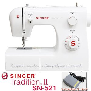 SINGER ミシン 電動ミシン フットコントローラー付 Tradition2 SN521 シンガー|1147kodawaru