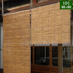 HAYATON 外吊りすだれ いぶし葦(よし) (小) 88×80cm|1147kodawaru