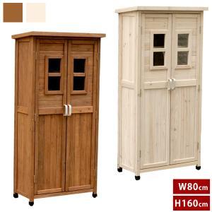 ベランダに置ける薄型収納庫 幅80×奥行40×高さ160cm 木製物置 屋外収納 SPG-001|1147kodawaru