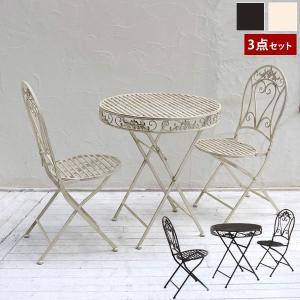アンティーク調 アイアンテーブル3点セット テーブル1脚 チェア2脚 屋外用 折り畳み式 SPL-6628-3P ブランティーク|1147kodawaru