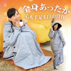 【完売】スペース ウォーキング シュラフ 寝袋 男女兼用|1147kodawaru