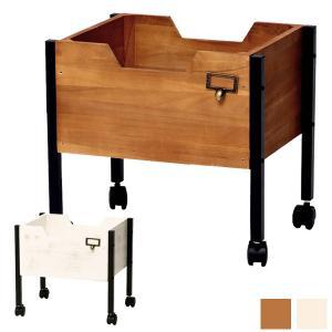 天然木製スタッキングボックス Raku-en 基本セット アンティーク調収納箱 レトロモダン 幅40cm STB-4030|1147kodawaru