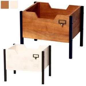 天然木製スタッキングボックス Raku-en 延長セット アンティーク調収納箱 レトロモダン 幅40cm STB-4030E|1147kodawaru