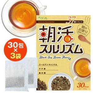 朝活スルリズム もっとお得な3袋セット ゴールデンキャンドル マテ茶 ダイエット茶 ダイエットティー 日本製|1147kodawaru