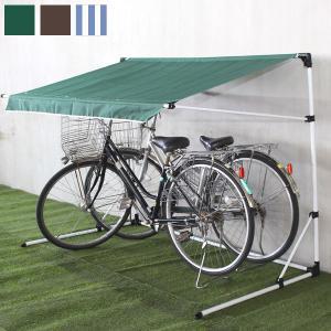 高さが調節できるサイクルガレージ2 自転車置き場 バイクガレージ TAN-594|1147kodawaru