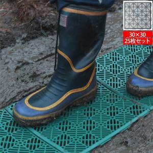 樹脂連結タイルマット 25枚セット ぬかるみへっちゃらタイル ガーデニング 農作業 TAN-795|1147kodawaru
