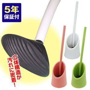 まるでゴルフクラブのようなデザインですが、このカーブした柄と溝をつけたヘッド部分がポイント。ヘッドの...
