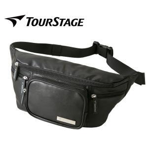 ウエストバッグ メンズ 全ポケットファスナー仕様 ベルト長さ調整可能 大収納 TOURSTAGE ツアーステージ TS-151-SAI|1147kodawaru