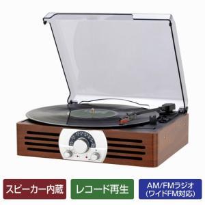 レコードプレーヤー 木目調 AM/FMラジオ ワイドFM対応 TT-38|1147kodawaru