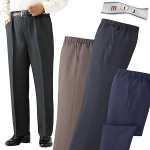 mij エムアイジェイ 日本製お手入れ簡単楽々パンツ3色組 裾上げ済みスラックス メンズ 通年 WA-1017-SAI|1147kodawaru