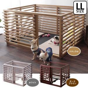 ペットケージ 小型犬 犬用 ケージ ワンケージ LLサイズ 幅135cm ペット用ゲージ 木製ケージ サークル ウッド|1147kodawaru