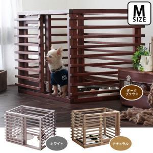 ペットケージ 小型犬 犬用 ケージ ワンケージ Mサイズ 幅80cm ペット用ゲージ 木製ケージ サークル ウッド|1147kodawaru