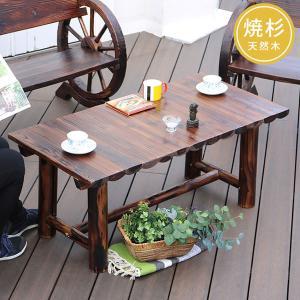 焼杉テーブル 幅110cm ヴィンテージ風テーブル ヴィンテージ風ベンチ 杉松天然木 WB-T550DBR|1147kodawaru
