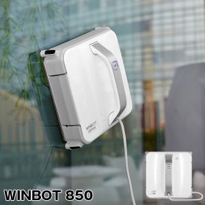 ロボット掃除機 ガラスクリーニングロボット WINBOT 850 窓 ガラスドア 鏡掃除|1147kodawaru
