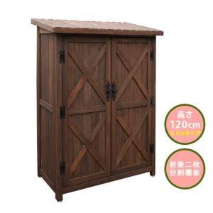 木製物置 屋外用 収納庫 天然木杉材 幅90×奥行48×高さ120cm WSOC-1200DB|1147kodawaru