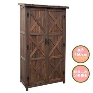 木製物置 屋外用 収納庫 天然木杉材 幅90×奥行48×高さ160cm WSOC-1600DB|1147kodawaru