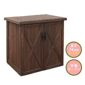 木製物置 屋外用 収納庫 天然木杉材 幅77×奥行56×高さ74cm WSOC-740DB|1147kodawaru