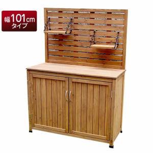 バックパネル付き木製物置 幅101cm 屋外用 収納庫 天然木杉材 YB-202NW100|1147kodawaru